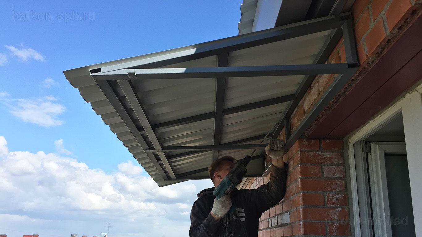 Как сделать крышу балкона последнего этажа своими руками 648